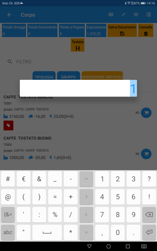 Screenshot_20200713-141633